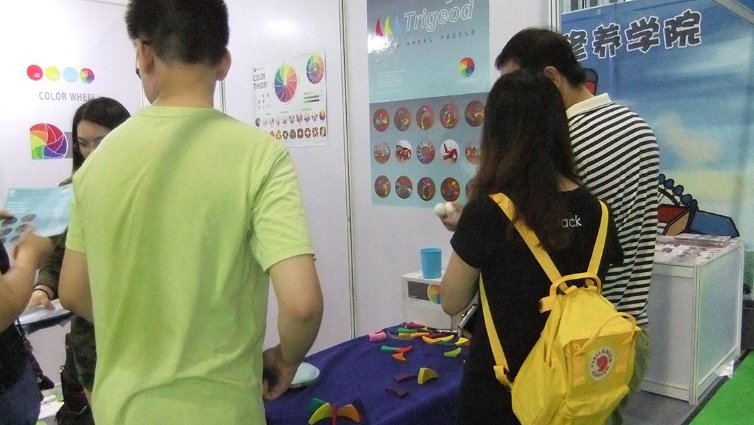 Kids Expo 9